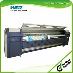 3.2m Backlit Banner Printing Machine
