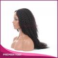 Wholesale 24 Inch Kinky Curly Virgin Brazilian Human Hair Wig 4