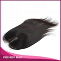 Virgin Brazilian Human Hair Lace Closure