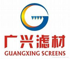 hengshui guangxing screen company