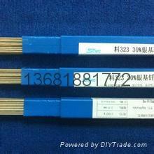 上海斯米克含银30银焊条L323