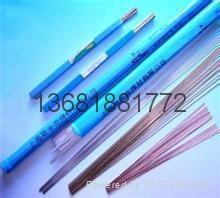 上海斯米克L304银焊条 1