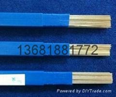 上海斯米克BCu80AgP银焊条