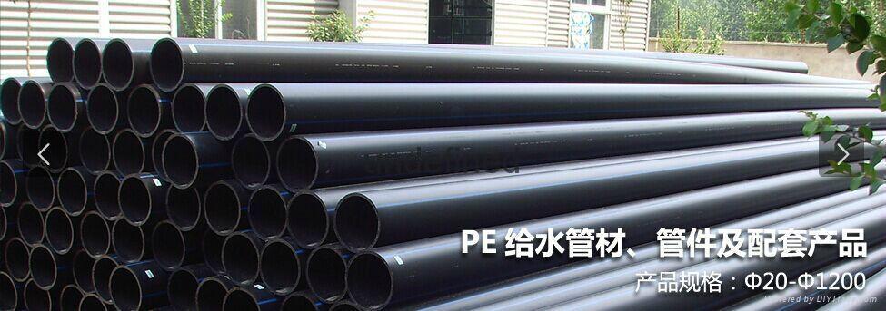 聚乙烯(PE)给水管 1