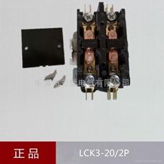 低價供應家用空調交流接觸器LCK3-40/2P