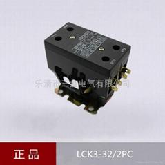 厂家直销双极空调交流接触器、空调压缩机接触器