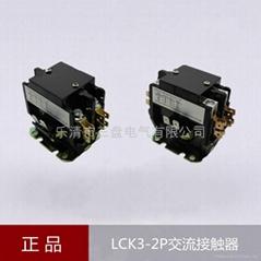 低價供應家用空調交流接觸器LCK3-25/2P
