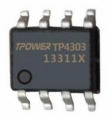 TP4303香水口紅低成本移動電源解決方案