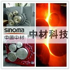 fiberizing spinner for rockwool production line