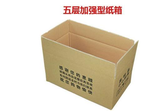 北京紙箱 1