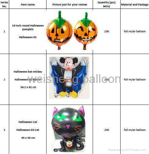 Halloween Helium Foil Mylar Balloons 3