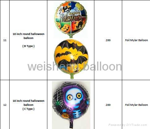 Halloween Helium Foil Mylar Balloons 5
