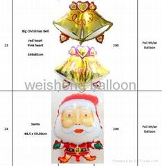 Christmas Series Helium Foil Mylar Balloons