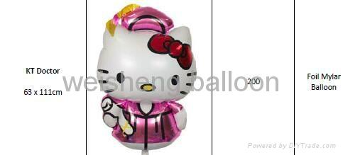 Graduation & Doctor Foil Mylar Balloons 5