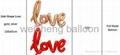 Love & Wedding & Valentine's Day Foil Mylar balloons 2