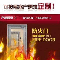 玻璃防火門-全玻防火門-鋼質/不鏽鋼