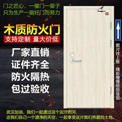 合肥木質防火門廠家-2022全新價格