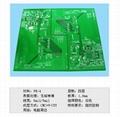 Computer Peripheral Circuit Board