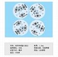 Aluminium Light PCB 1