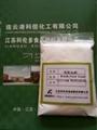 食品級氫氧化鈣生產廠家 1