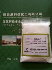 食品級氫氧化鈣生產廠家