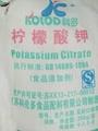 食品級檸檬酸鉀生產廠家