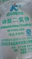 食品級磷酸二氫鉀生產廠家