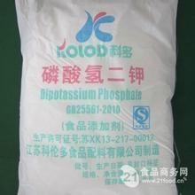 食品级磷酸氢二钾生产厂家