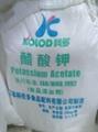 食品級乙酸鉀生產廠家