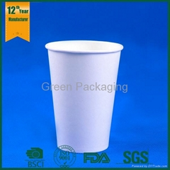 Disposable Paper Coffee Cups