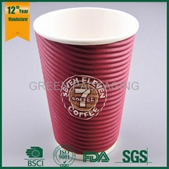 Disposable Ripple Wall Coffee Paper Cups