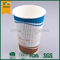 Disposable Ripple Wall Coffee Paper Cups 2