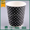 Disposable Ripple Wall Coffee Paper Cups 3