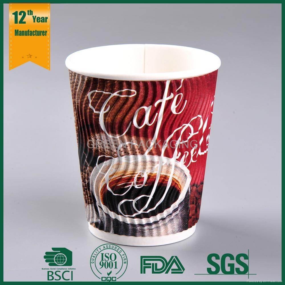 Disposable Ripple Wall Coffee Paper Cups 5