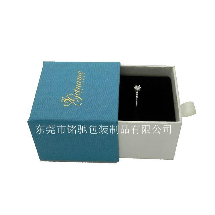 东莞包装厂定制优质蓝色套装首饰包装盒, 3