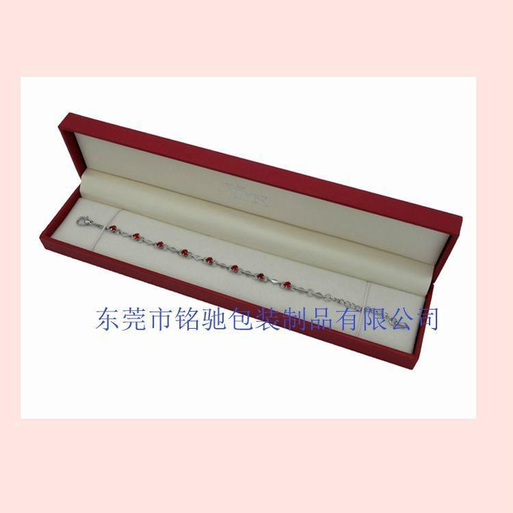 东莞礼品盒厂供应高端品质首饰盒 3