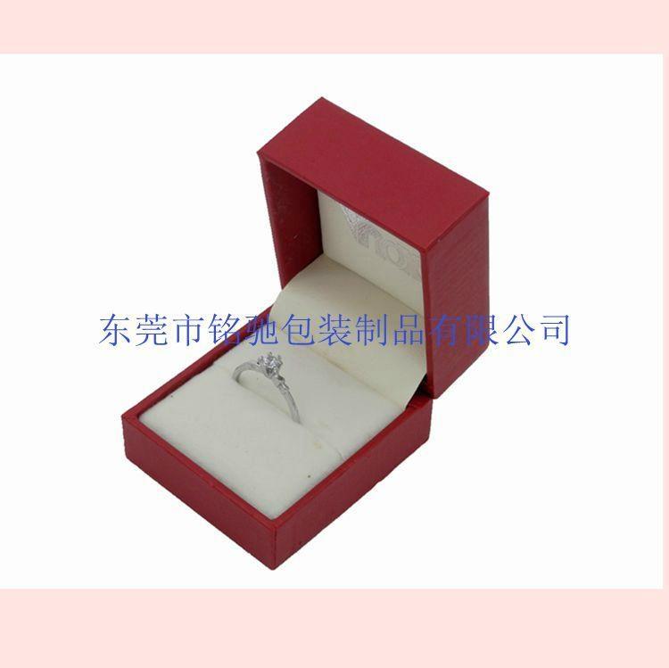 东莞礼品盒厂供应高端品质首饰盒 4
