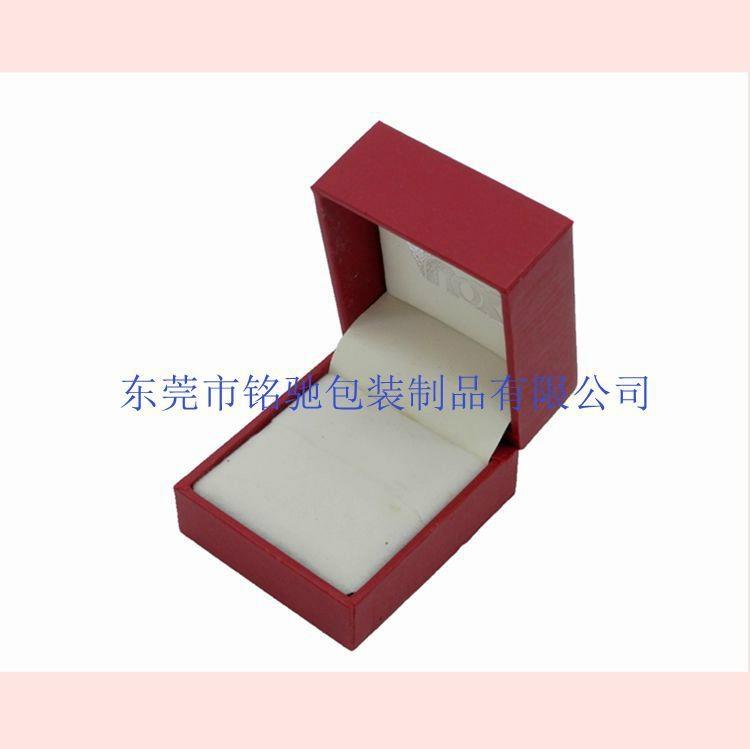 东莞礼品盒厂供应高端品质首饰盒 5