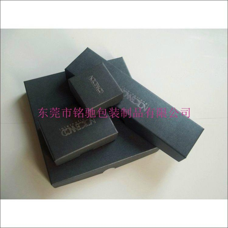 东莞厂家供应纸制黑色戒指盒, 2
