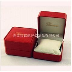 東莞禮品盒廠家供應高檔禮品手錶盒