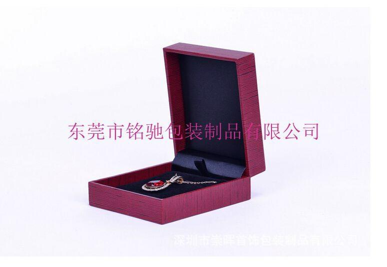 供应高档项链包装盒, 1