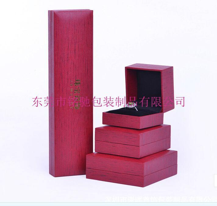 供应高档项链包装盒, 2