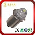 氪气手电筒原子灯泡 2