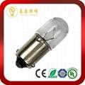 氪气手电筒原子灯泡 5
