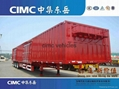 box Semi Trailer  1