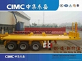 cimc flatbed dump semi trailer