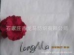 TC 65/35 45*45 110*76 poplin plain pocketing ,lining fabric 1
