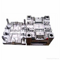High standard hardening injection plastic mould & injection plastic mold