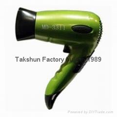 Tak Shun hair dryer professional hair