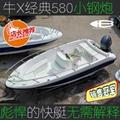 19ft center console fiberglass speed boat